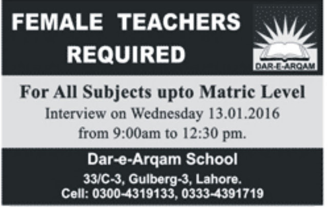 Female Teachers Jobs in Dar E Arqam School Lahore