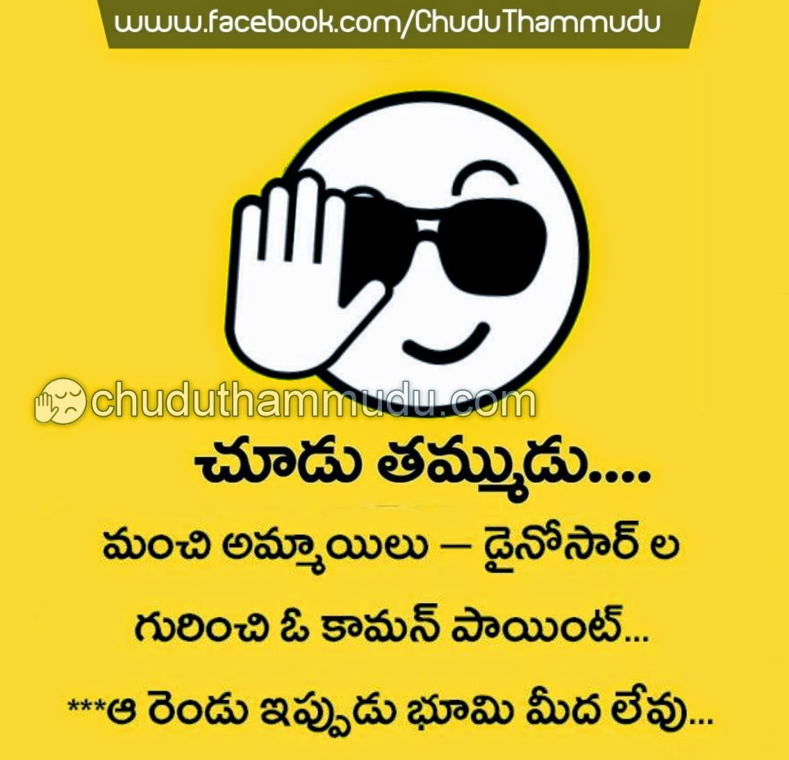 Funny Punch Dialogues on Girls