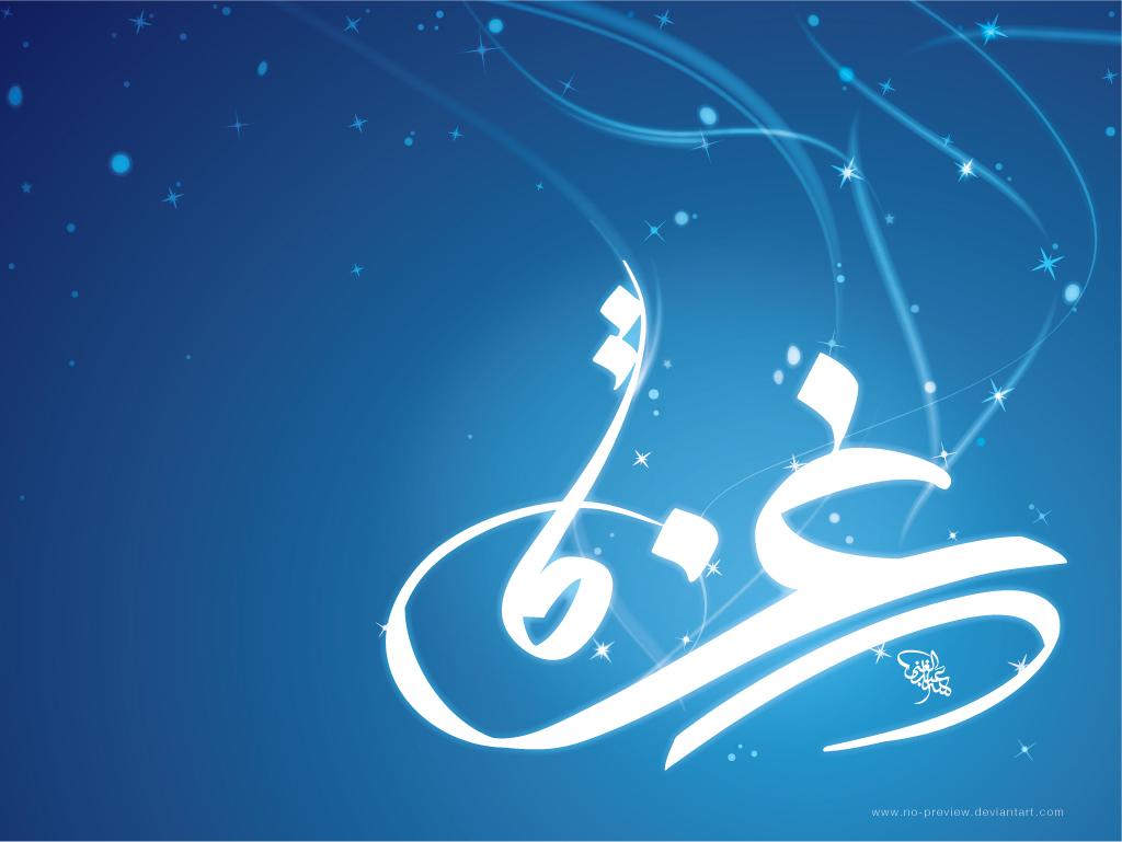 http://4.bp.blogspot.com/-4WmsZ_Jy3NU/UNnrf8yy82I/AAAAAAAAGPM/jBJ-MyOUcck/s1600/Gaza_16_by_naderbellal.jpg