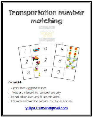 Free transportation number cards for toddlers and preschoolers by Welcome to Mommyhood #montessori, #preschool, #preschoolactivities