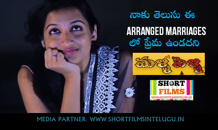 MALLI PELLI Short Film By Sasanka Voleti