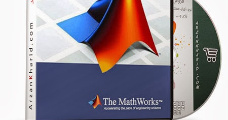 matlab 2014a activation key free download