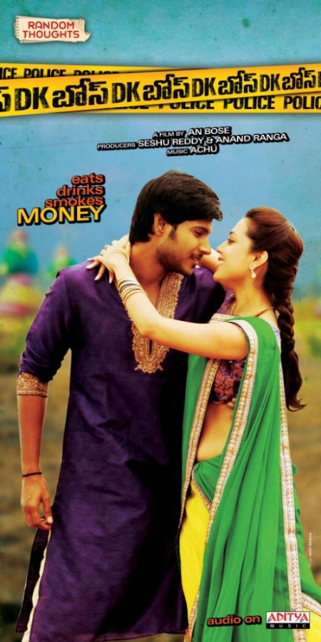 Telugu Vari Pelli Song Download