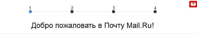 skyforge mail.ru