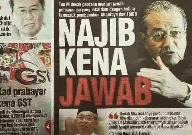 Najib+Pengecut