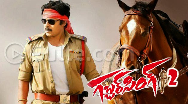 Gabbar Singh 2 - Another New Date??!
