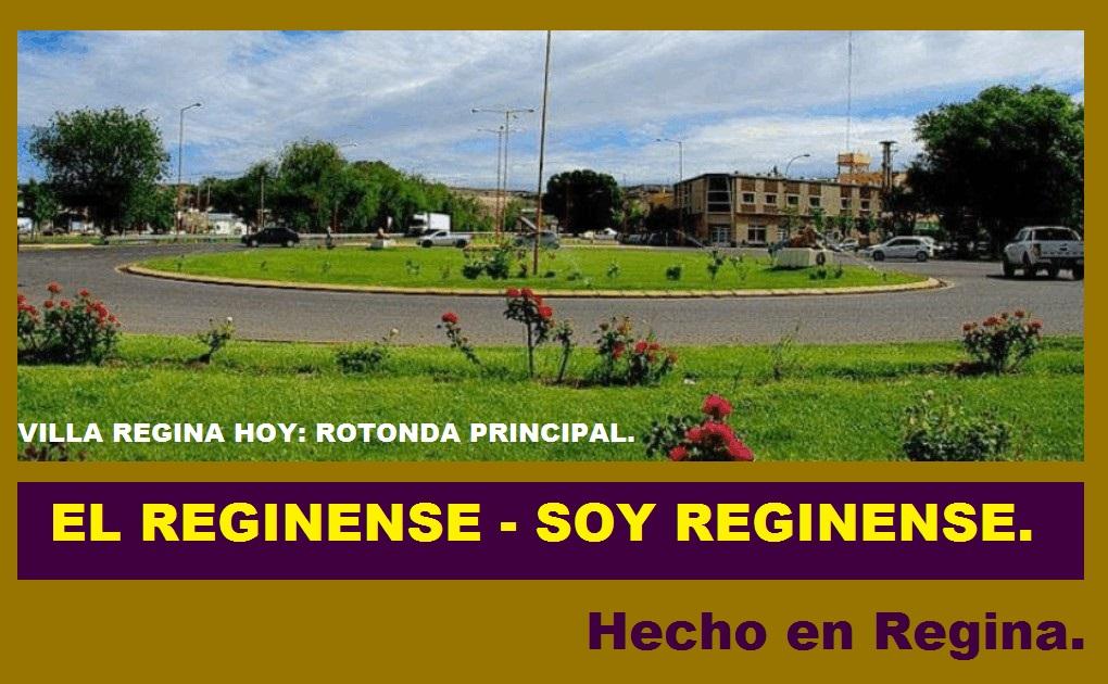 Villa Regina: rotonda principal.