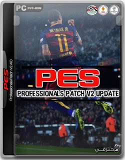 PES 2016 Patch PES Professionals 2016 V2.1