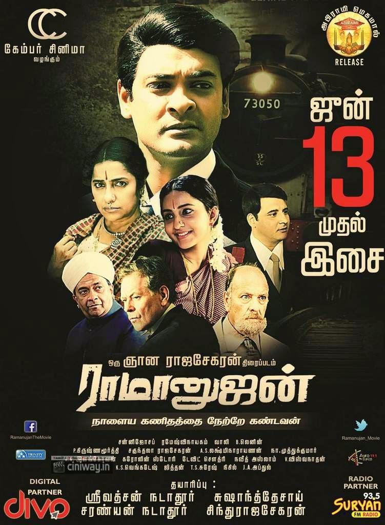 Ramanujam-Movie-Posters