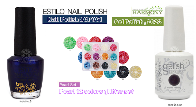 Aurora Pearl French Nail art Polish,Gel Polish