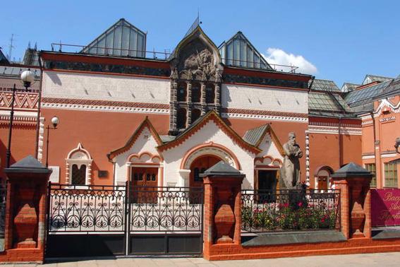 Tretyakov Gallery Moscow Russian Federation