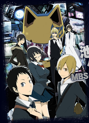 Durarara!! Review (English)