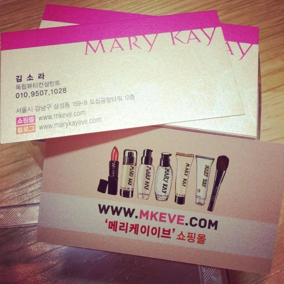 Bible Park : :: Mary Kay Eve illustration