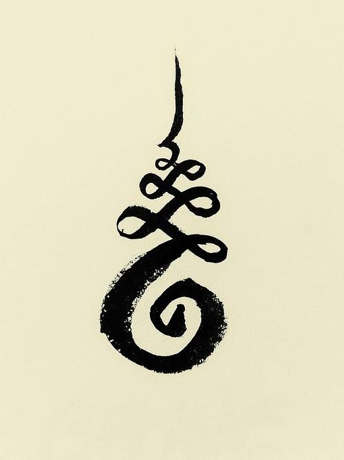 R interiore unalome simbolo buddhista for Tattoo simboli di vita