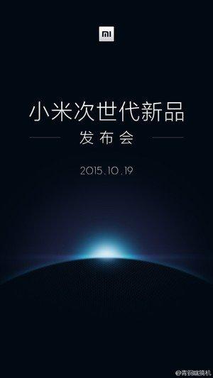 Evento Xiaomi dia 19 de outubro