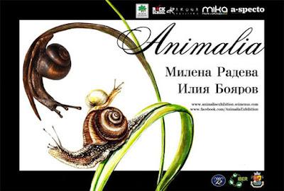 изложба анималия animalia