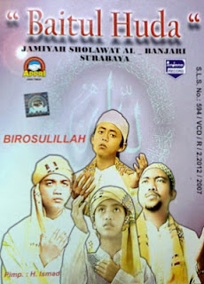 Album Baitul Huda Surabaya - Bi Rosulillah