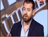 - برنامج  باك تو سكول مع عمرو يوسف - -  الخميس  29-1-2015
