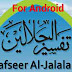 Aplikasi Tafsir Quran Al Jalalain Android Indonesia