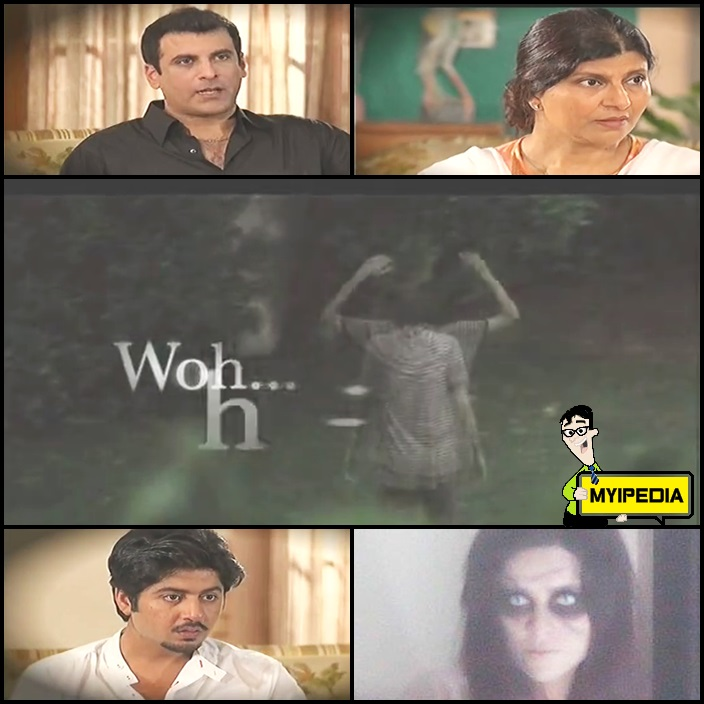 Dd national drama yeh hawayein serial