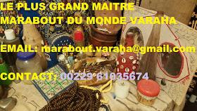 GRAND MAÎTRE MARABOUT VARAHA