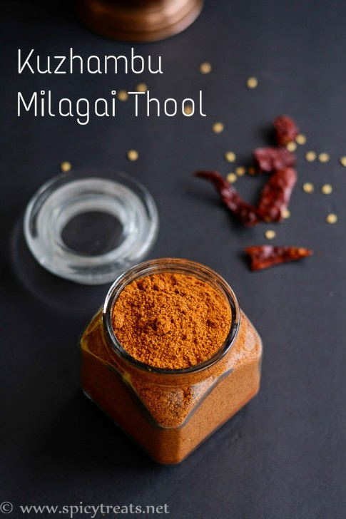 Kuzhambu Milagai Thool Recipe