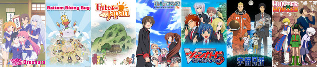 Oreshura Little Busters! Hunter x Hunter