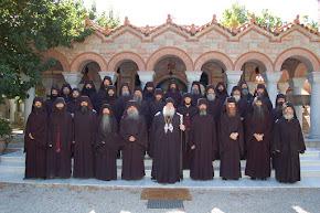 Η αδελφότητα της Ιεράς Μονής Παναγίας Οδηγητρίας Τιθορέας.