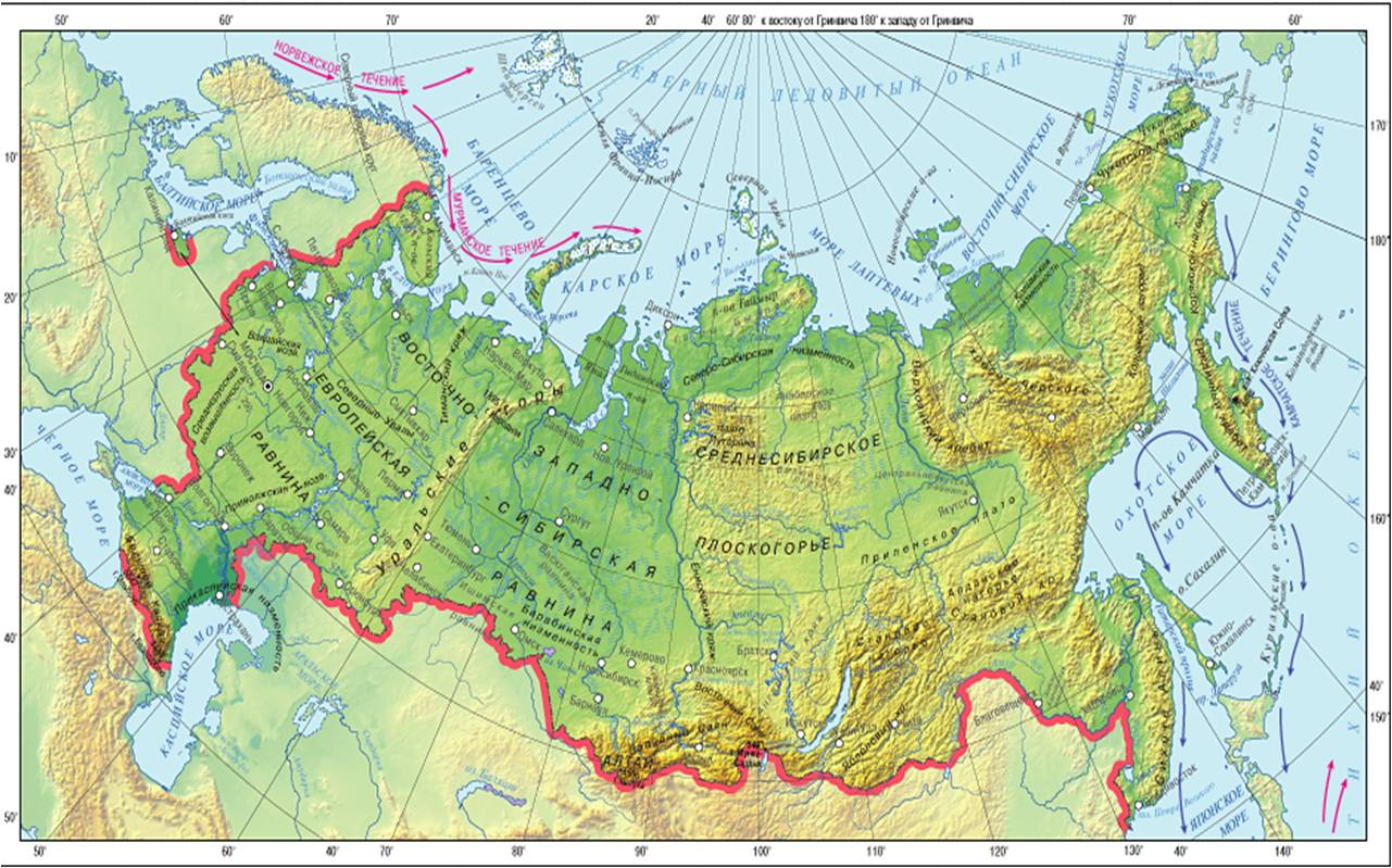 Атлас по географии 8 класса онлайн