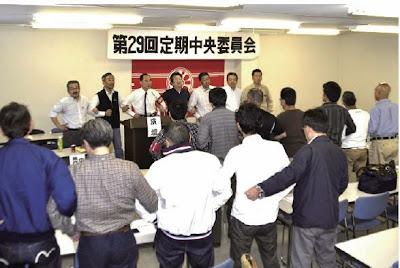 http://www.doro-chiba.org/nikkan_dc/n2015_01_06/n7905.htm