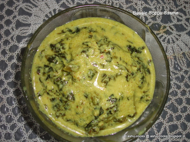 Malabar Spinach Recipe