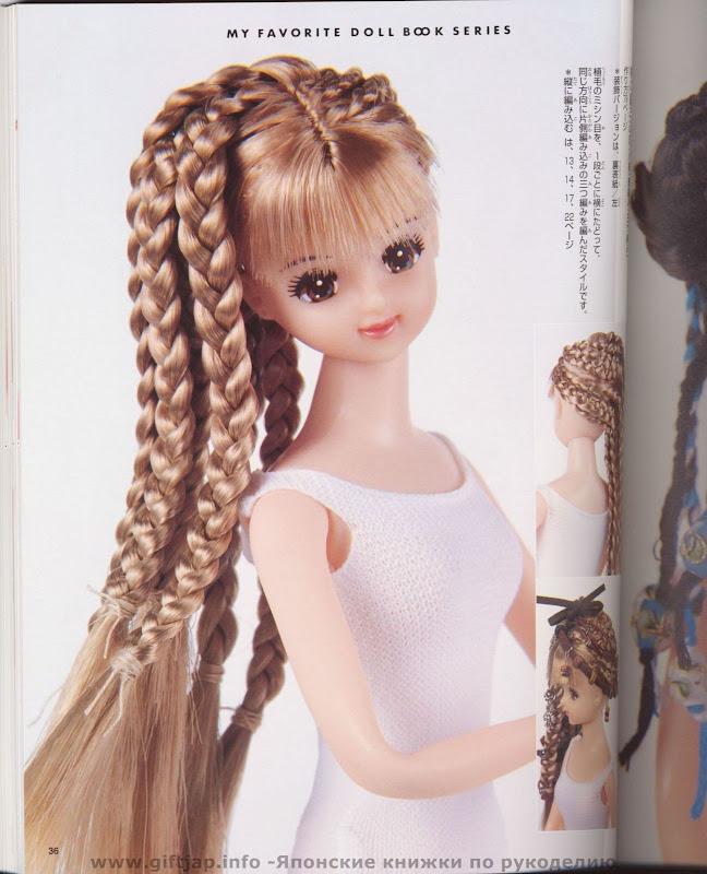 Прическа для куклы барби мастер класс