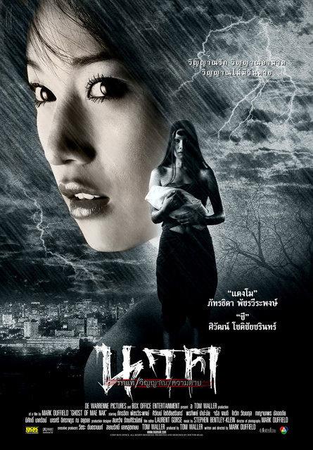 Phim Ma Thái Lan - Phim ma Thai Lan 2014