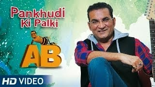 PANKHUDI KI PALKI SONG LYRICS & VIDEO | ABHIJEET BHATTACHARYA