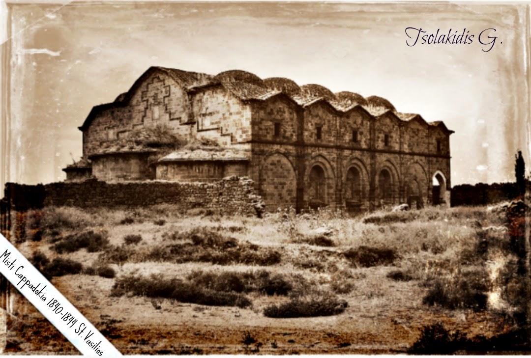 Misti Cappadokia e-cultural magazine