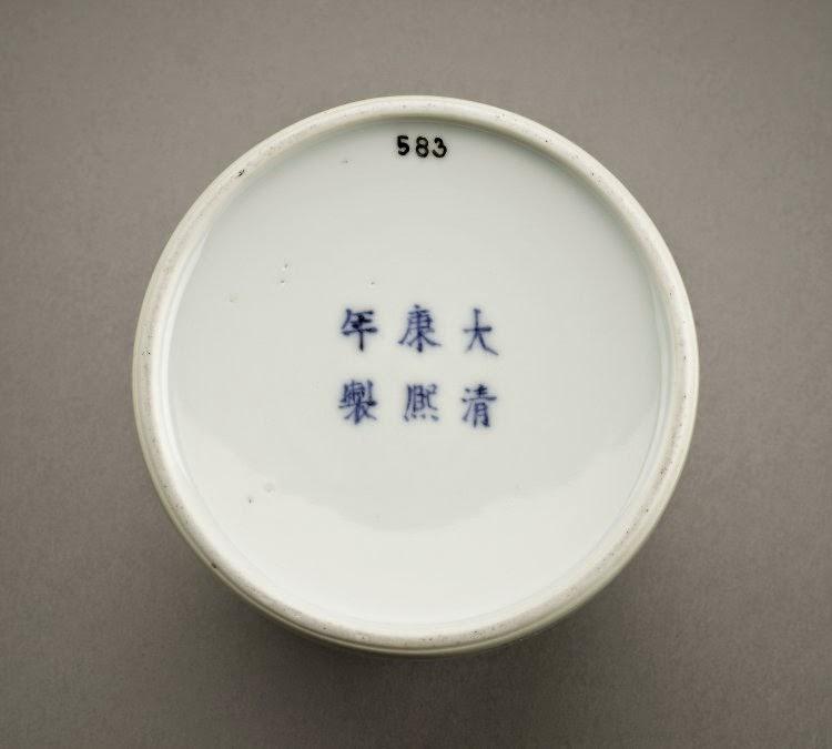 Chinese Kangxi Porcelain Reign Marks Feet