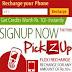 Free Mobile Recharge Trick फ्री में अपना मोबाइल रिचार्च करे ..?