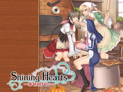 Shining Hearts Shiawase no Pan