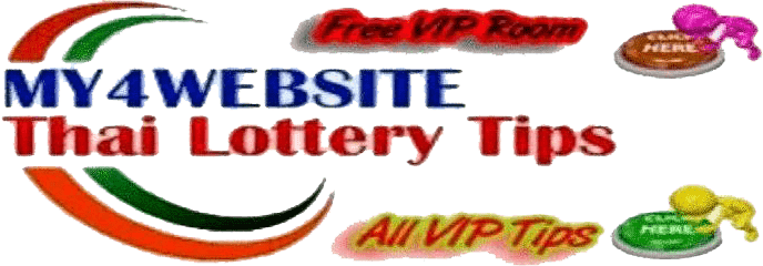 My4website | Thai Lottery Tips 1 November 2016 Results 01-11-2016