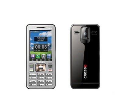 Browsing - IDhandphone - Spesifikasi Harga Ponsel Smartphone Tablet