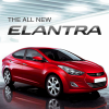 Hyundai Elantra 1.6 AT