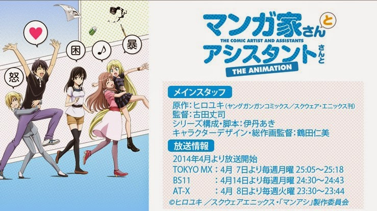 Mangaka-san to Assistant-san to Episode 1 Subtitle Indonesia