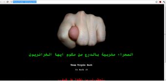 موقع البورصة الجزائري يتم إختراقه مجددا من طرف  مجموعة Team Triple Hack