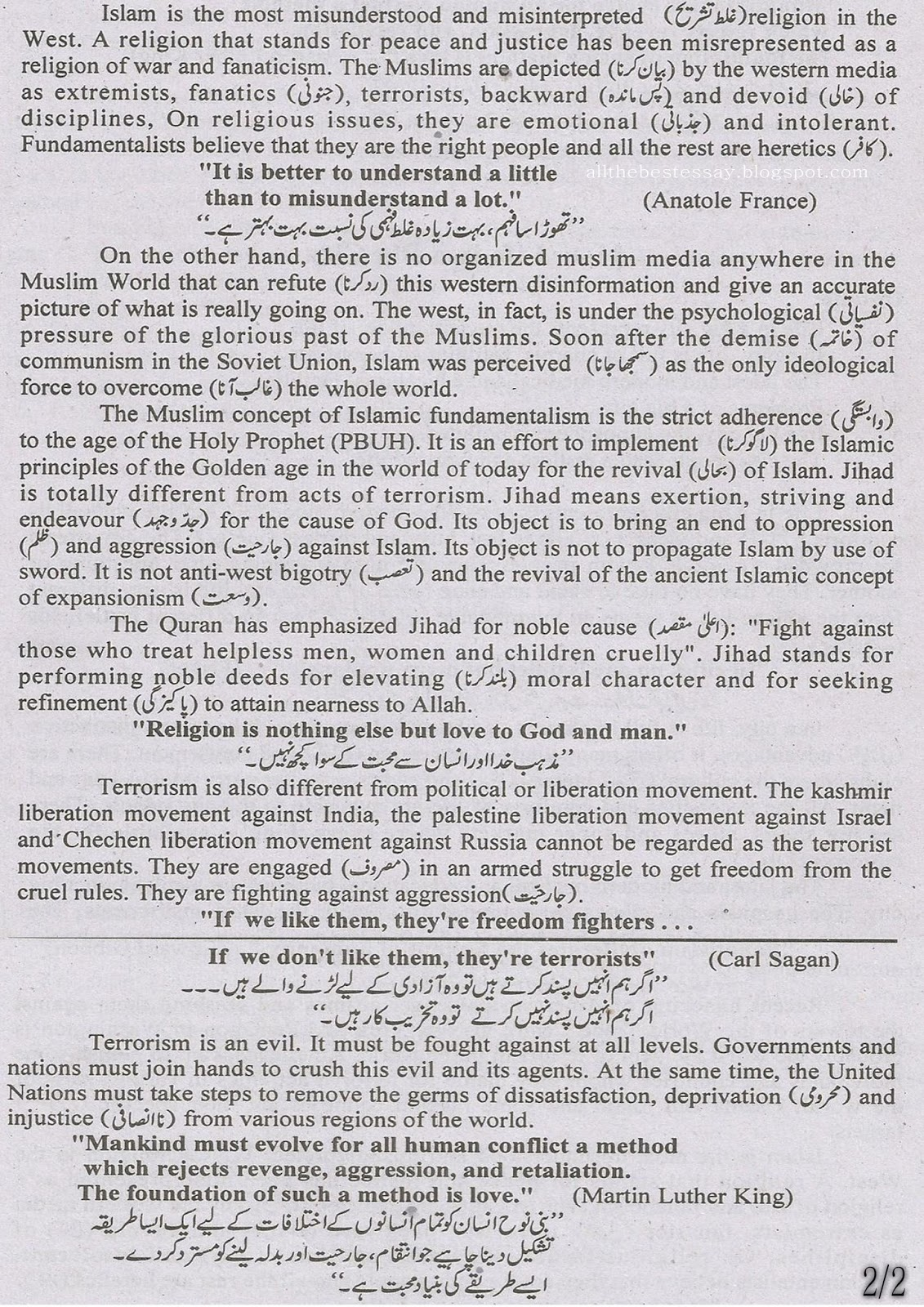 Urdu Essay On Allama Iqbal Written By Saeed Siddiqui  Essay On  Urdu Essay On Allama Iqbal Written By Saeed Siddiqui Advanced English Essays also University English Essay  Thesis Statement Argumentative Essay