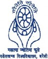 MJP Rohilkhand University Results 2014 | www.mjpru.ac.in Bareilly BA BCom BSc Btech MBA MCA results 2013