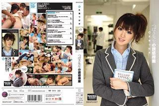 TA2 Tsubasa+Amami+ +Beautiful+Teacher Tsubasa Amami