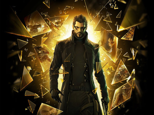Deus Ex Bund Ludzkości