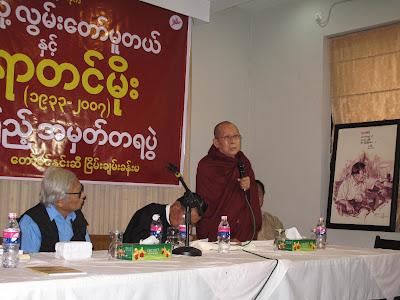 လမင္းႀကီးျဖစ္သြားတဲ့ ဖန္မီးအိမ္ (Dhamma Beri Sayadaw)