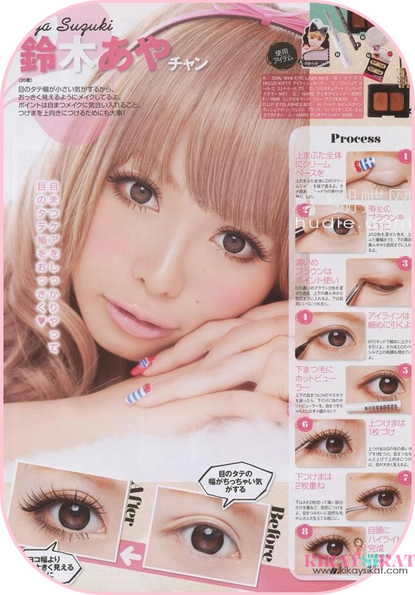 Blog  on   japanese makeup A Japanese natural Beauty Scans! Tutorial Magazine Makeup tutorial Makeup