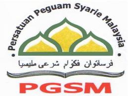 Laman Web Persatuan Peguam Syarie Malaysia (PGSM)